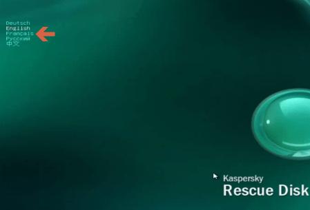kaspersky-rescue-1