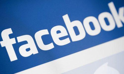 Comment se protéger contre piratage Facebook ?