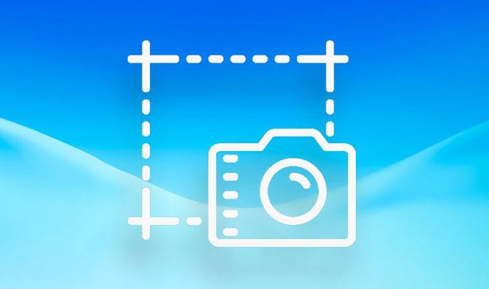 faire-capture-ecran-windows-10