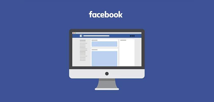 Facebook-sessions-fermer